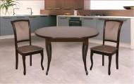 круглый стол обеденный