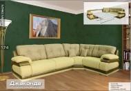 Новинки интернет магазина мебели !!!!!