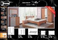 Миа спальня (Сокме)