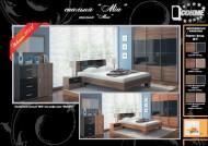 Миа 2 спальня (Сокме)