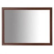 Зеркало LUS/103 системы Коен (Гербор)